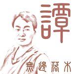 tanzhenchao